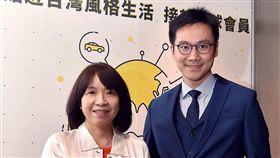 「亞洲萬里通」接軌全球會員,貼近台灣風格生活 接軌全球會員