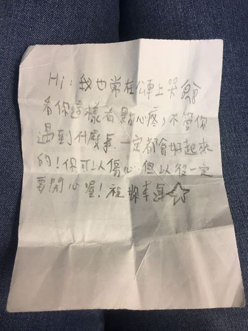 公車上哭…男遞紙條她一翻背面再淚崩(圖/翻攝自Dcard)