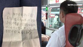 公車上哭…男遞紙條她一翻背面再淚崩(組圖/資料照;翻攝自Dcard)