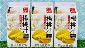 楊桃汁,小七新品
