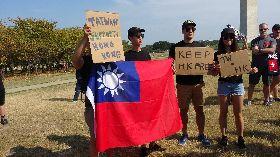 華府撐香港活動  台灣民眾帶國旗支持