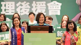 蔡英文總統29日出席2020蔡英文連任全國護理師後援會成立大會。(圖/蔡英文連任辦公室提供)