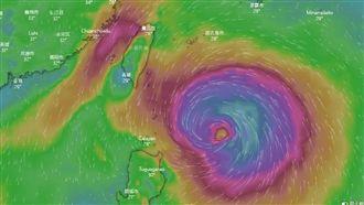 米塔有機會放颱風假?吳德榮這麼說…