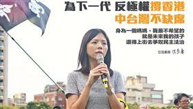 洪慈庸 圖/翻攝自洪慈庸臉書
