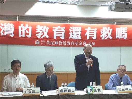 黃昆輝教授教育基金會29日舉行「台灣的教育還有救嗎?」焦點座談會,邀請學者專家與會,指出台灣教育存在3大問題,讓人擔心若持續下去,恐影響經濟發展,造成國家競爭力下滑。中央社記者許秩維攝 108年9月29日