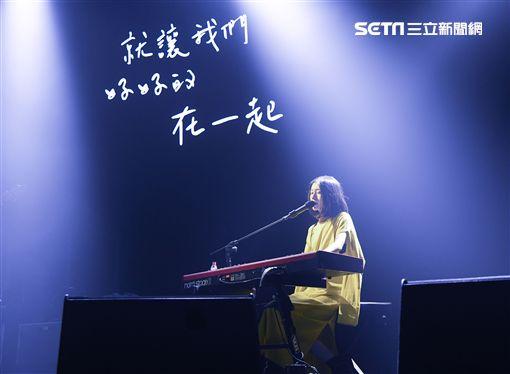 白安高雄演唱會相信音樂提供