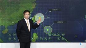 米塔降雨熱點曝 氣象局警告:逢大潮(圖/翻攝自報天氣臉書)