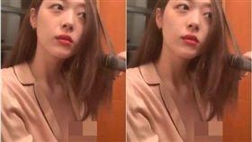 雪莉,露點,不穿內衣,激凸,韓國,直播(圖/翻攝自韓網)