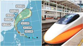 高鐵.米塔颱風(合成圖/氣象局、資料照)