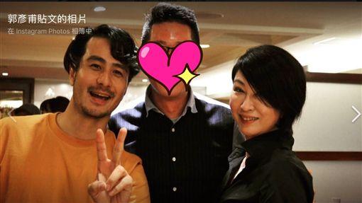 郭彥甫、楊林/翻攝臉書