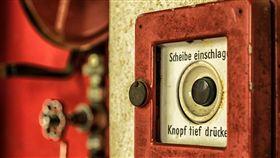 火警鈴(圖/Pixabay)