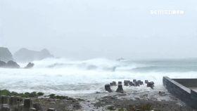 綠島風雨強0830