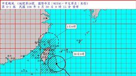 今年第18號颱風米塔來襲,北北基、桃園市、宜蘭縣與新竹縣皆在昨(29)晚間10點宣布明日停班停課。(翻攝自氣象局)