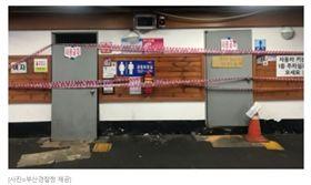 南韓,魚市場,毒氣,氫外洩,昏迷,不治。(圖/翻攝自rnx)
