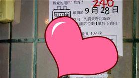 網友「爆怨公社」上PO文,度數表被蝸牛吃掉。(圖/翻攝自爆怨公社)