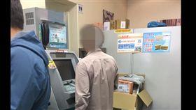 超商,ATM,領錢,酷碰券,折抵(圖/翻攝自臉書/爆怨公社)