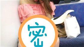 火車,正妹,睡覺,雙腿,張開,PTT 圖/翻攝自PTT