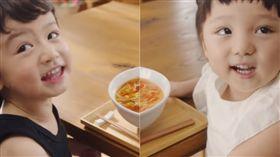 擔擔他泡麵?童星廣告「臭奶呆」 網笑:太可愛所以買了(圖/翻攝自日清食品グループ公式チャンネル YouTube)