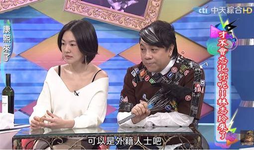 蔡康永 小S 林志玲 康熙來了 影片截圖