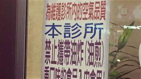 診所禁炸物!外送員闖入輕聲問結果…(圖/翻攝自爆廢公社臉書)