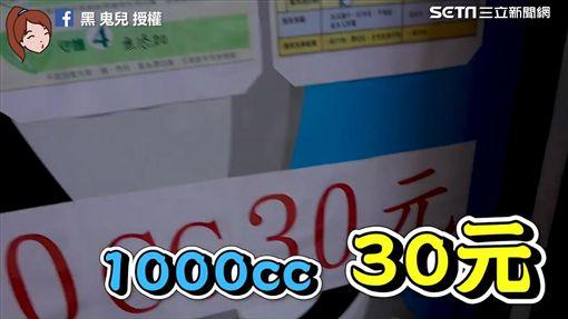洗衣精一公升只要三十元。(圖/黑鬼兒臉書授權)