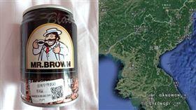伯朗咖啡好猛!罐裝咖啡賣到北韓(組圖/翻攝自北韓-朝鮮經貿文化情報臉書)