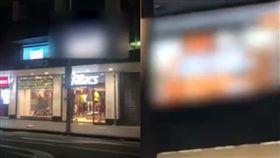 紐西蘭,駭客,18禁,A片,Asics,Auckland,入侵,員工, 圖/翻攝自推特