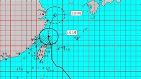 米塔颱風路徑圖(圖/中央氣象局)