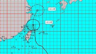 米塔颱風遠離天氣好轉!明起秋高氣爽