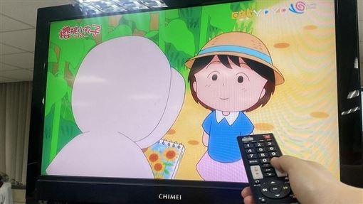 有線電視因跨區經營授權費談不攏,從6月開始風波不斷,NCC晚間證實,10月1日凌晨零時,東森幼幼台將會從台北市部分家庭消失。