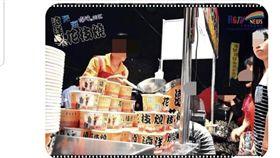 ▲網友踢爆「韓粉主管」疑為靜宜夜市攤販(圖/翻攝臉書)