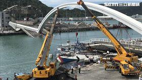 宜蘭,南方澳大橋,坍塌,拖車(圖/記者 詹維耕攝)