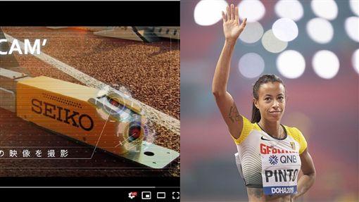 ▲德國短跑女將品托(Tatjana Pinto)抗議起跑架攝影機拍到私密處。(圖/美聯社/達志影像)
