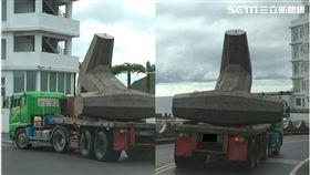 宜蘭,南方澳大橋,坍塌,消波塊