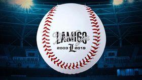 桃猿隊最終戰紀念比賽用球。(圖/桃猿提供)