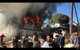 希臘列士波斯島(Lesbos)難民營發生大火引發暴動(圖/翻攝自Al Jazeera English YouTube)