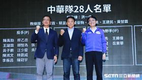 ▲世界棒球12強賽台灣中華隊公布28人名單記者會,吳志揚、洪一中與高俊雄出席。(圖/記者林聖凱攝影)