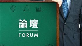 名家專用/MyGonews/鼓勵危老重建推動師參加 10月19日都市更新動力論壇(勿用)
