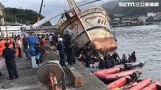 南方澳斷橋罹難漁工 與妻通話成永別