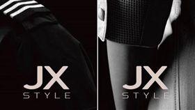 星宇航空新制服即將在10/2發表。(圖/翻攝自官方臉書)
