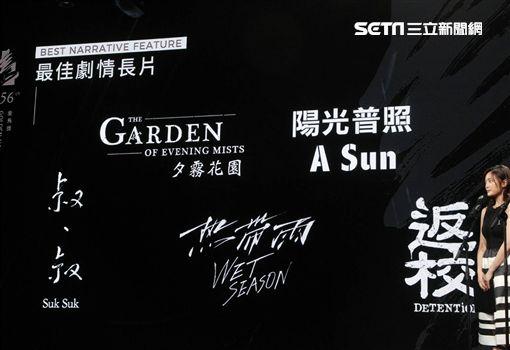 金馬獎入圍公佈/記者邱榮吉攝影