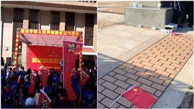 台北,遊行,統促黨,垃圾,五星旗(圖/翻攝自ptt)
