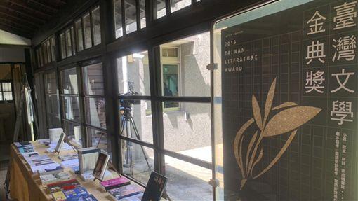 台灣文學金典獎入圍揭曉由國立台灣文學館主辦的台灣文學金典獎,今年共有224件作品參賽,1日揭曉入圍名單,圖書類有30本入圍,創作類則有19件作品入圍。中央社記者陳政偉攝 108年10月1日