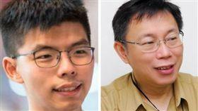 柯文哲惹怒香港人?黃之鋒火大開嗆:欠中槍學生一個道歉(圖/翻攝自黃之鋒 Joshua Wong、柯文哲臉書)