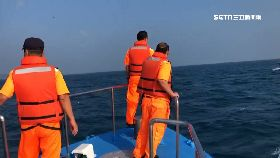潛水三失蹤1800