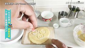 ▲把食油倒入鍋內 油燒熱後放入甜甜圈。(圖/AP/Caters TV授權)