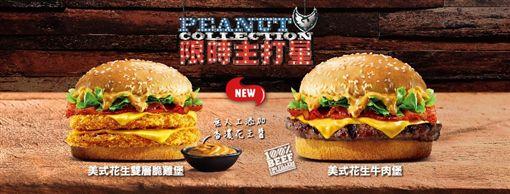 漢堡王,漢堡,BurgerKing,花生醬,買一送一,蝦皮 圖/翻攝自BurgerKing 漢堡王火烤美味分享團