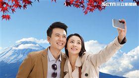 遠傳,日本,日本漫遊旅遊包,原號漫遊上網,機場接送,寵物旅館優惠