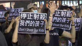 L港荃灣抗議0600