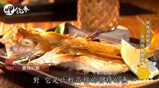 呷飽未-【宜蘭。頭城】超神海廚料理 有什麼呷什麼(節目截圖)
